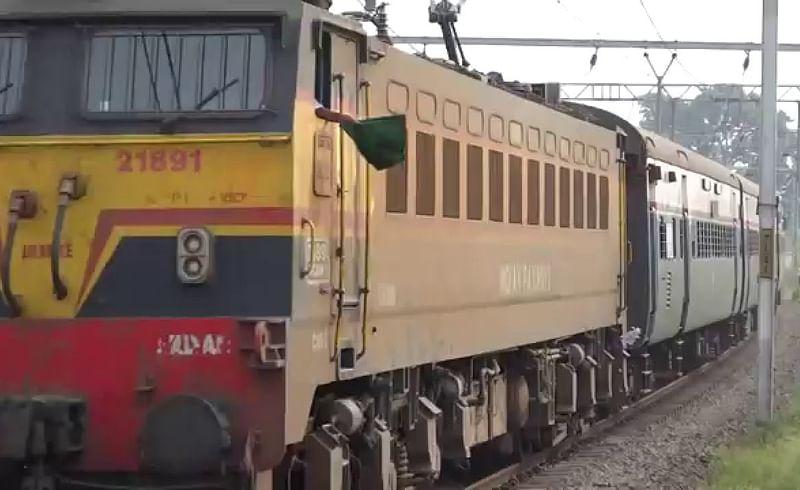 Panchvati Express