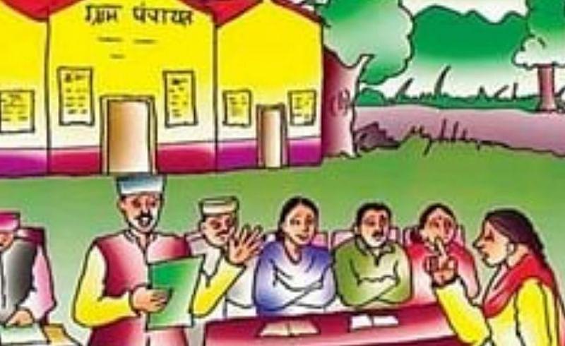 gram panchayat fund