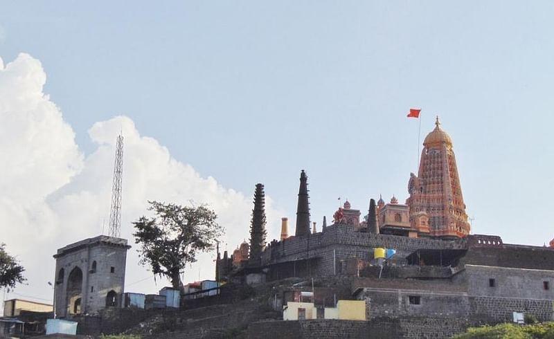 Shingnapur
