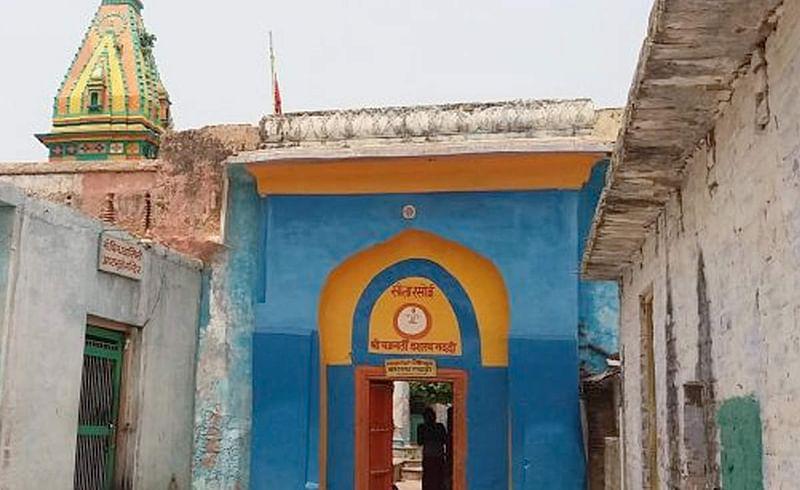 sita ki rasoi ayodhya