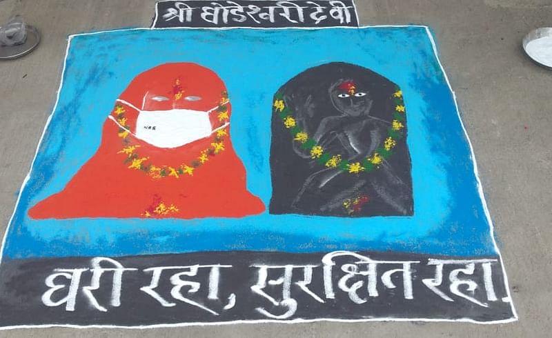 Ghodeshwari Devi Yatra at Ghodegaon