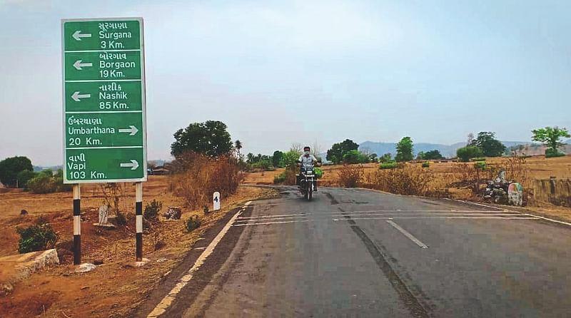surgana border