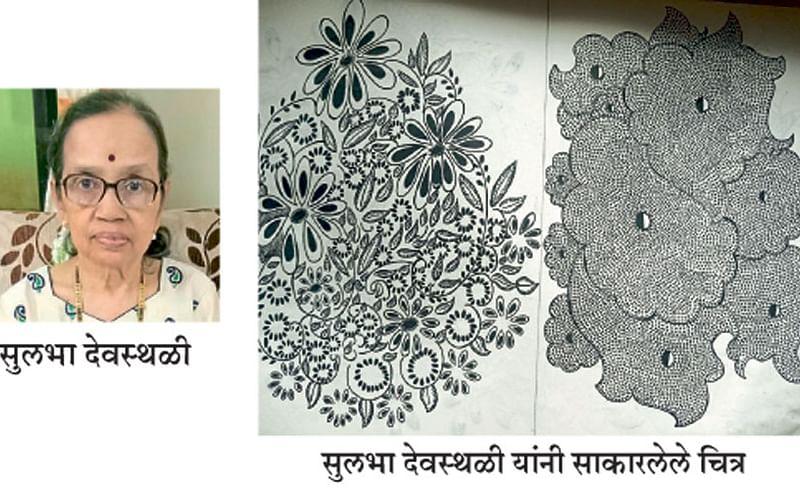Sulbha Devsthali
