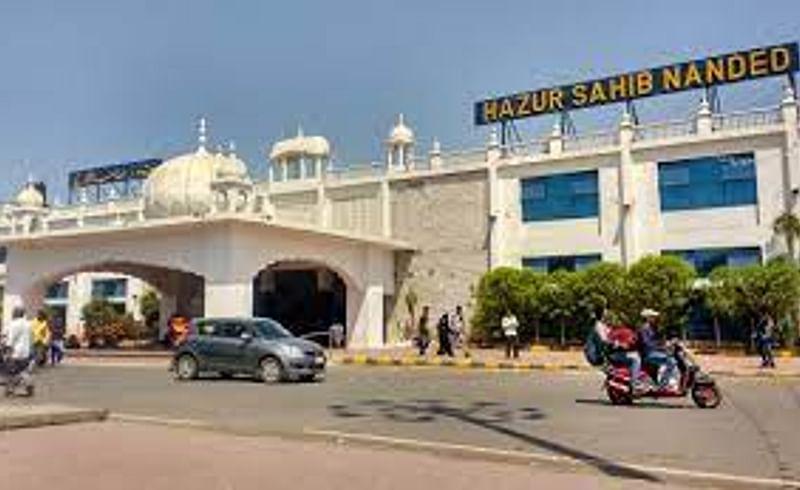 hajur sahib railway sation