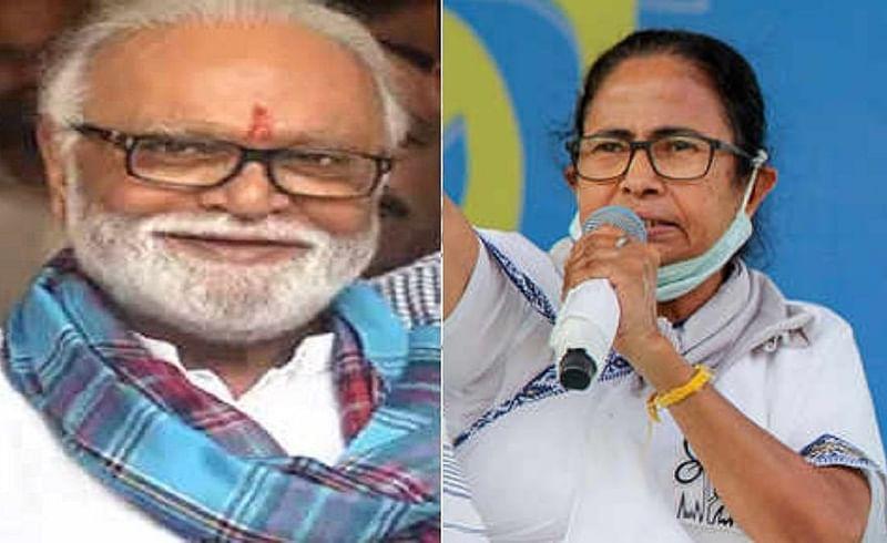 chhagn bhujbal and mamta banergee