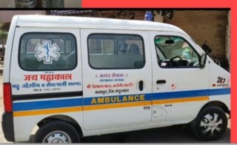 oxygen ambulance