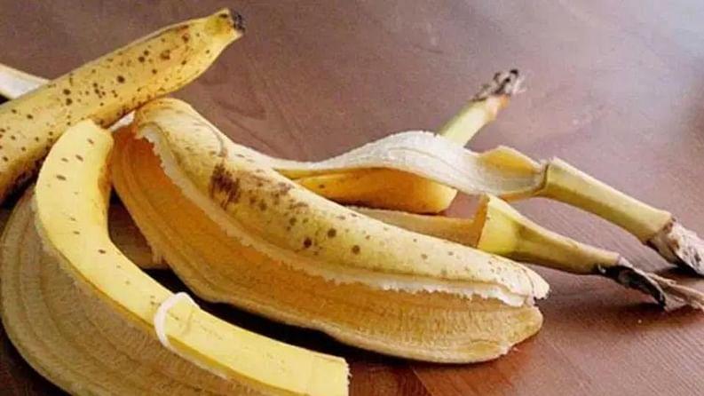 केळीचं साल - केळीच्या सालात मोठ्या प्रमाणावर अँटी-ऑक्सिडंट असतात. त्यामुळे चामखीळ काढण्यास ते उपयुक्त ठरतात. यासाठी निदान महिनाभर तरी केळीचं साल दररोज चामखीळ असलेल्या ठिकाणी चोळावं.