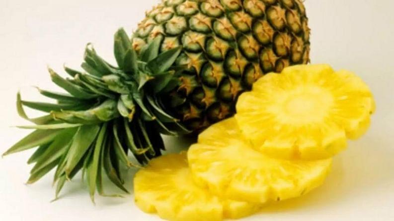 अननस - रोज ताज्या अननसाचा रस लावा.