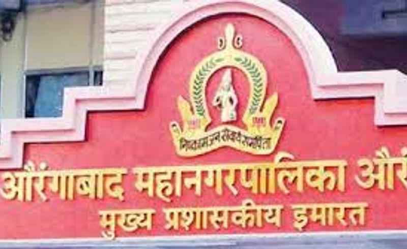 Aurangabad news