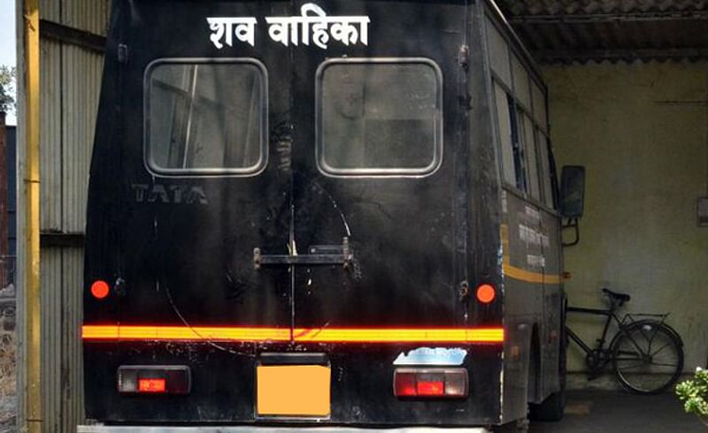 charged more money to transport dead body in shav vahika
