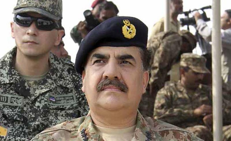 Rahil Sharif