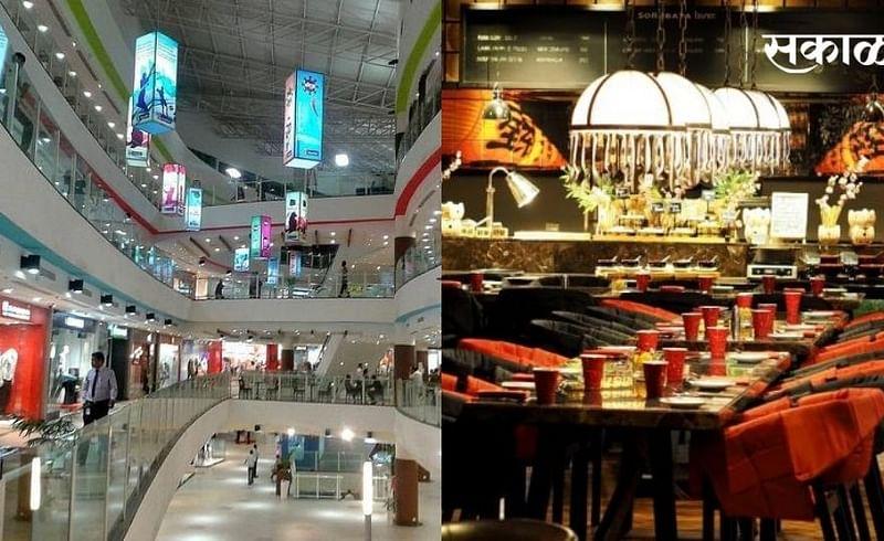 malls restarant