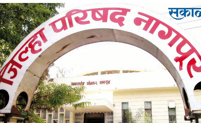 there is no malpractice in Nagpur Zilla Parishad