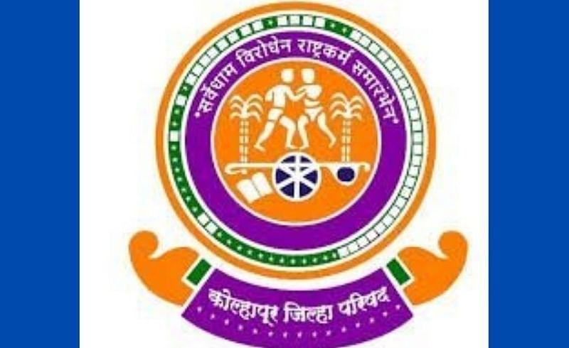 z p scheme information kolhapur