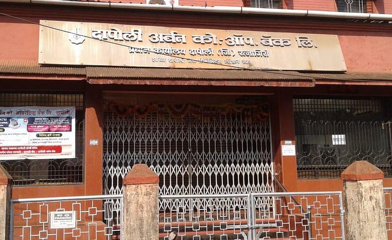 bank robbery in dapoli kokan marathi news