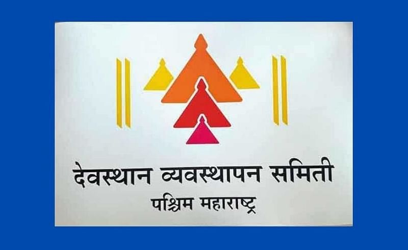 paschim maharashtra devasthan samesite dissolve in kolhapur decision of district administration