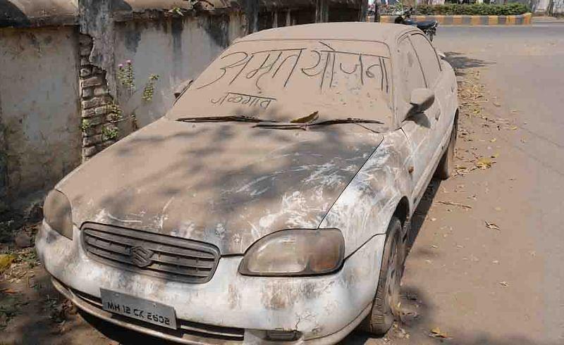 dust car jalgaon