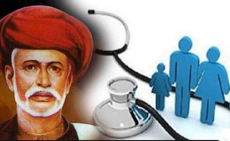In Sangli Phule Janaarogya Yojana benefits only 2569 patients