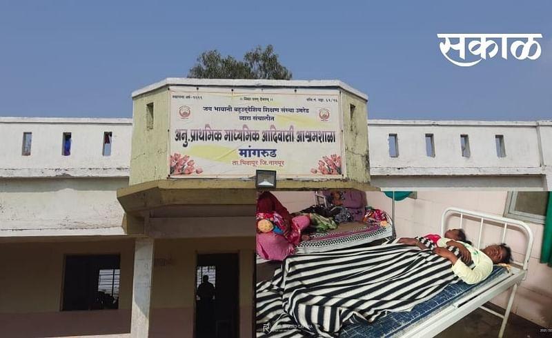 16 student got poisons in ashram school mangrude in nagpur