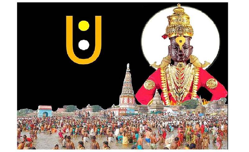 Big decision regarding Wari in the ashadhi pandharpur akola marathi sakal news