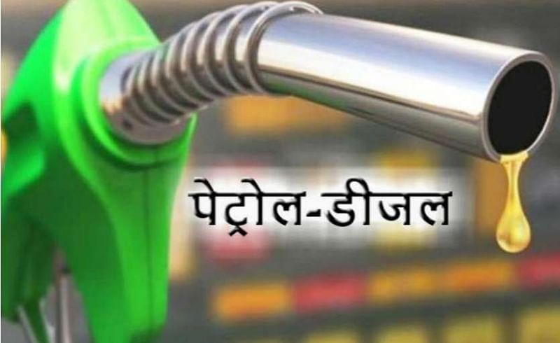 Fuel price hike erupts again in Nagpur petrol and desal rate news