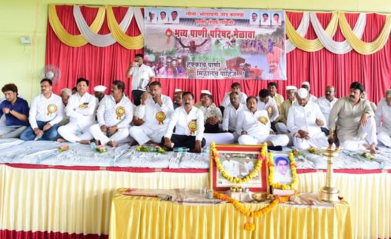 The four talukas of Solapur district came together for the questioning of water