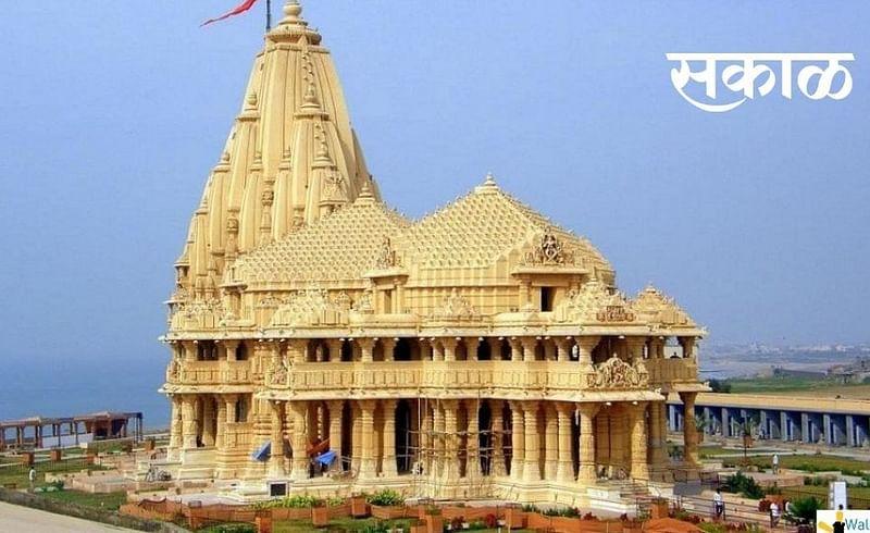 शिवभक्तांनो भारतातही आहेतप्रसिध्द प्राचीन शिव मंदिर