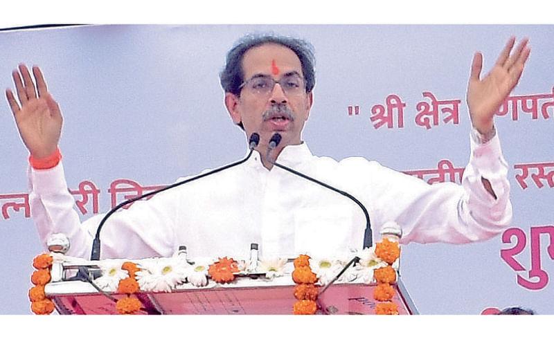 Chief Minister Uddhav Thackeray Bhoomi Pujan  Development Plan in Ganapatipule kokan marathi news