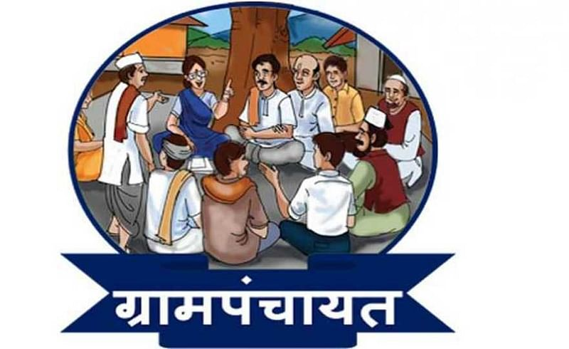gram panchayat will lost 80 crore if fail to managed