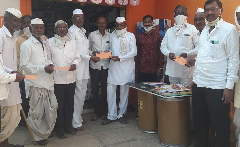 Dividends were distributed to the members on the backdrop of Diwali by the Papari Society at Papari in Mohol taluka.jpg