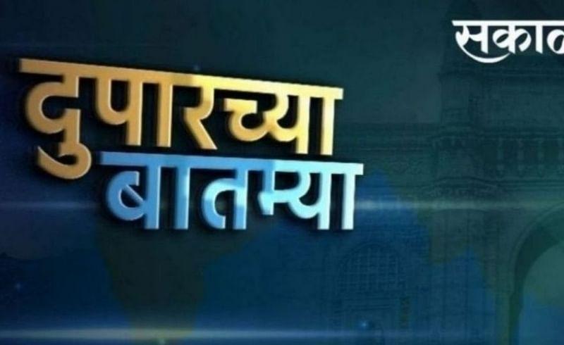 maharashtra mpsc pre exam be held april 11 postponed raj thackeray phone call uddhav thackeray