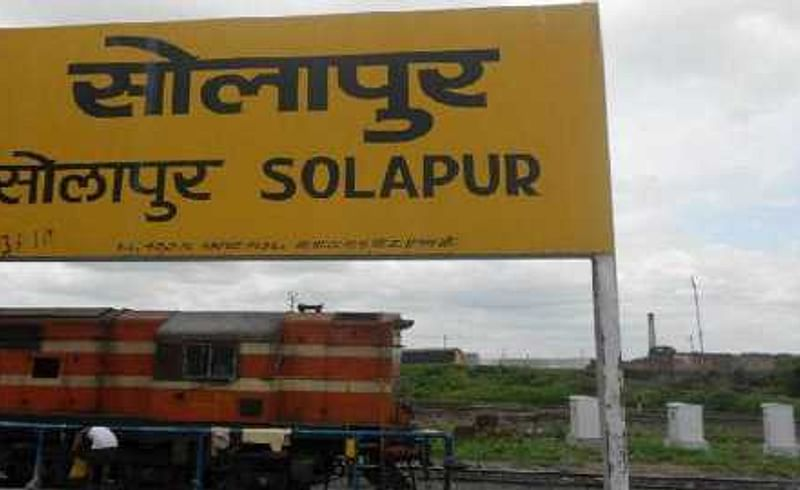 Information of Solapur district on the government website