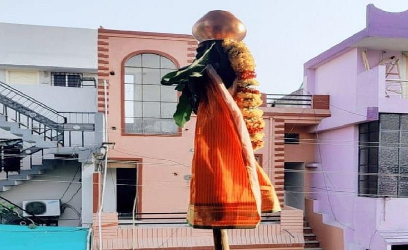 no celebration of Gudhipadwa marathi new year due to corona