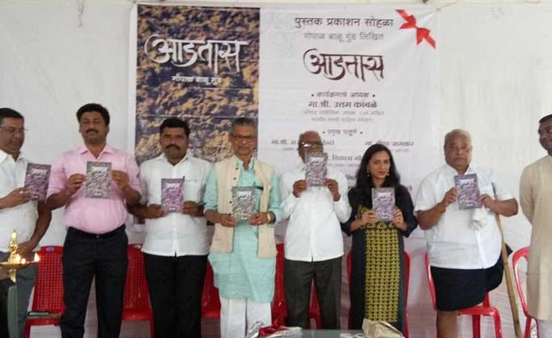 marathi news pune book inauguration uttam kambale