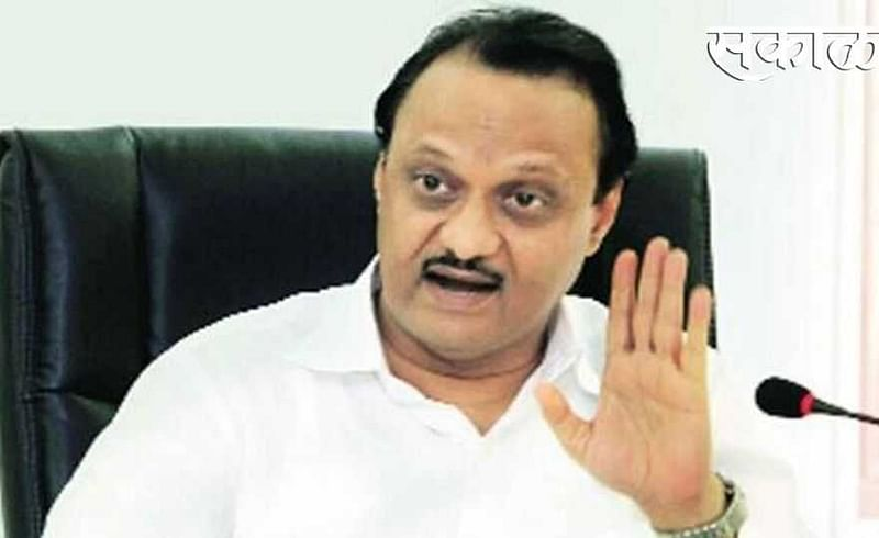 ajit pawar commented on oath ceremony with devendra fadnavis in nagpur