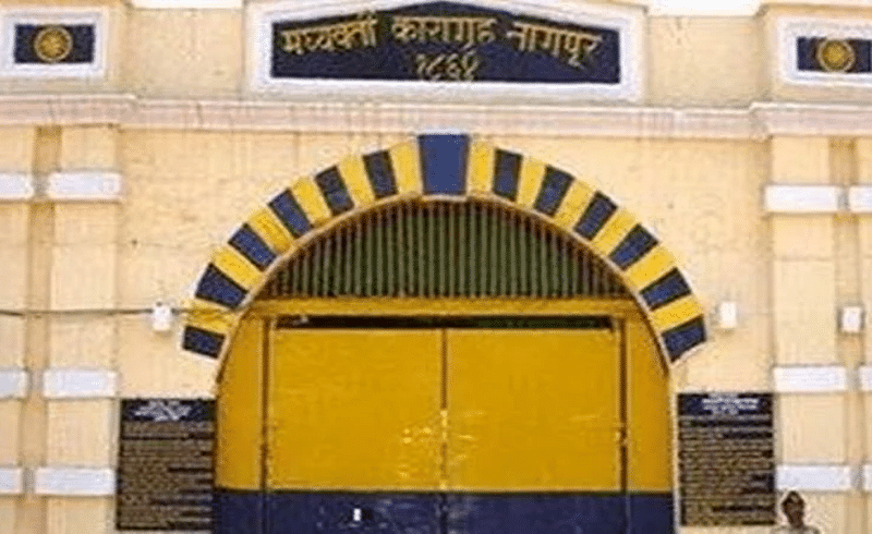 8 people found corona positive in central jail nagpur
