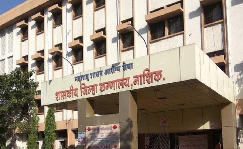 civil hospital 1.jpg