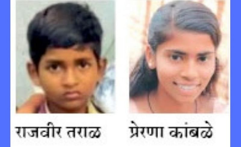 Sister and brother drowned in Hiddugit crime marathi news