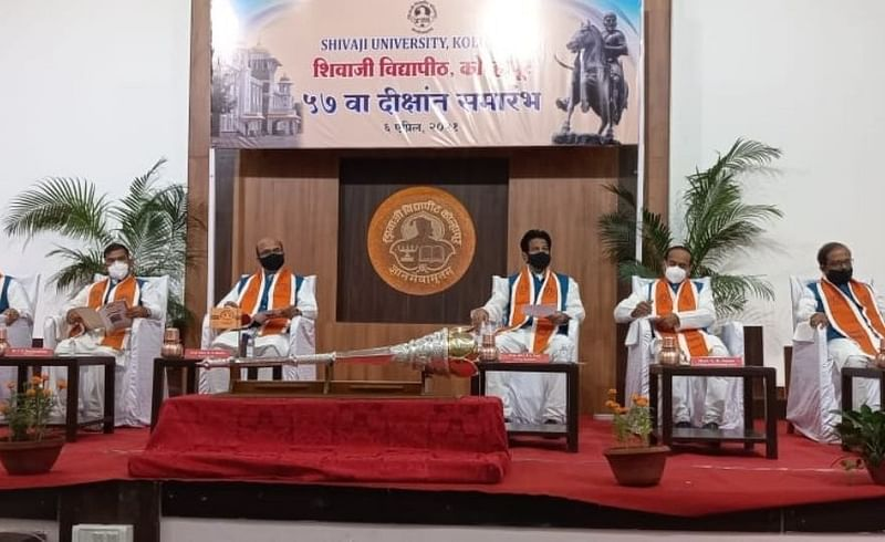 57th Convocation Ceremony of Shivaji University education marathi news