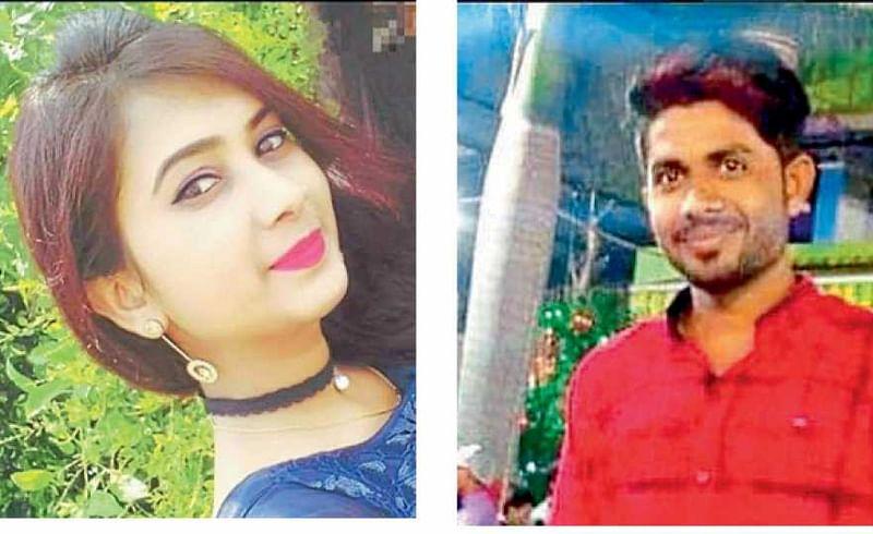 hearing on ankita burned case in hinganghat of wardha