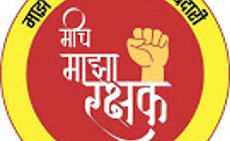 logo on dp.jpg