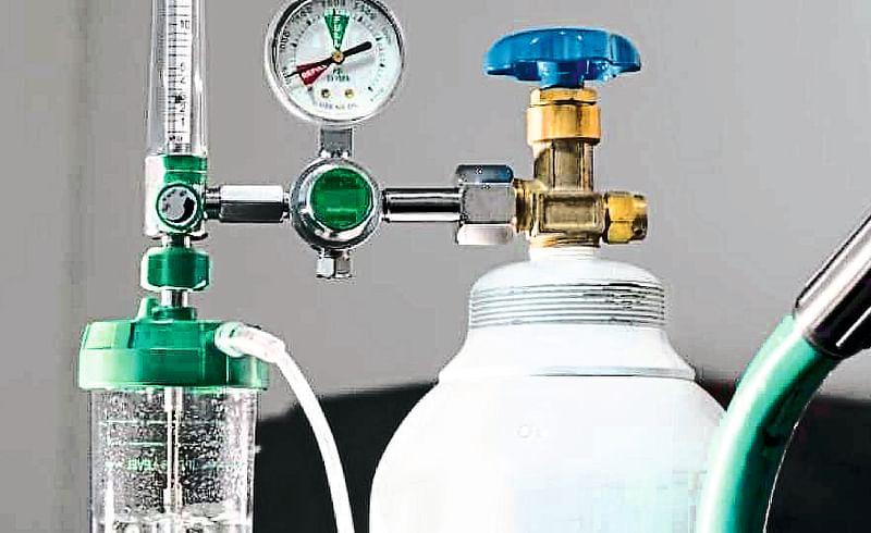 oxygen cylender