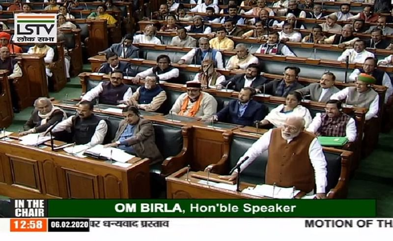 pm narendra modi speech after 2020 budget session lok sabha