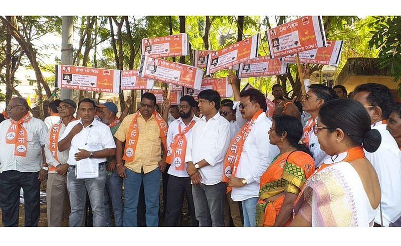 Shiv Sena opposed the role of Shiv Sena agitation in sindudurg kokan marathi news