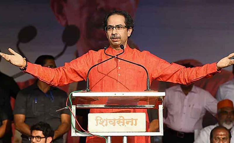 Strategic Decision To Fill Vacancies Uddhav Thackeray Comment