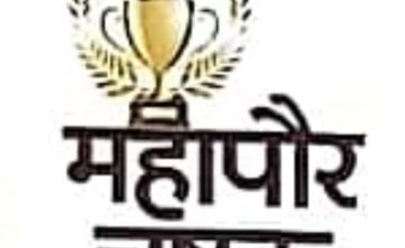 thane-mayors-cup-all-india-level-kabaddi-competitions-1280x720 (2) - Copy.jpg