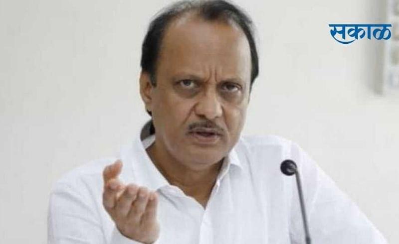 Ajit Pawar News