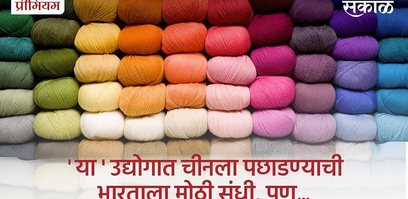 Abhay Diwanji writes special article on scope of Indian textile business }