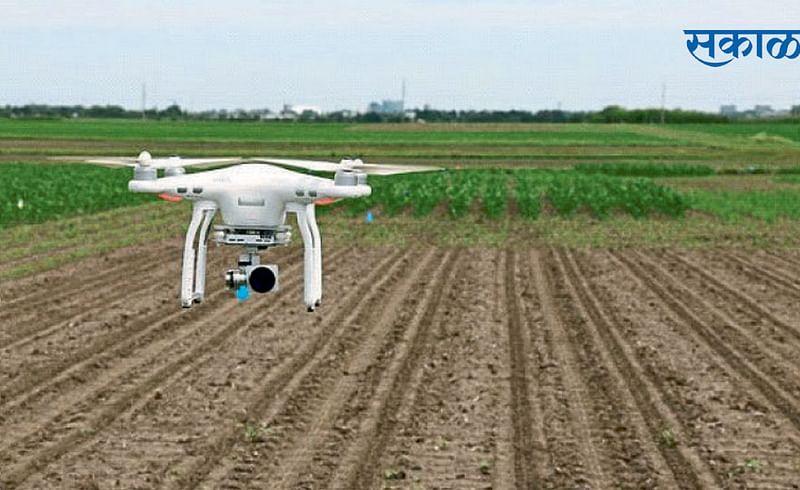 पीक परिस्थिती आणि जमीन मोजणीसाठी ड्रोन तंत्रज्ञानाचा वापर.