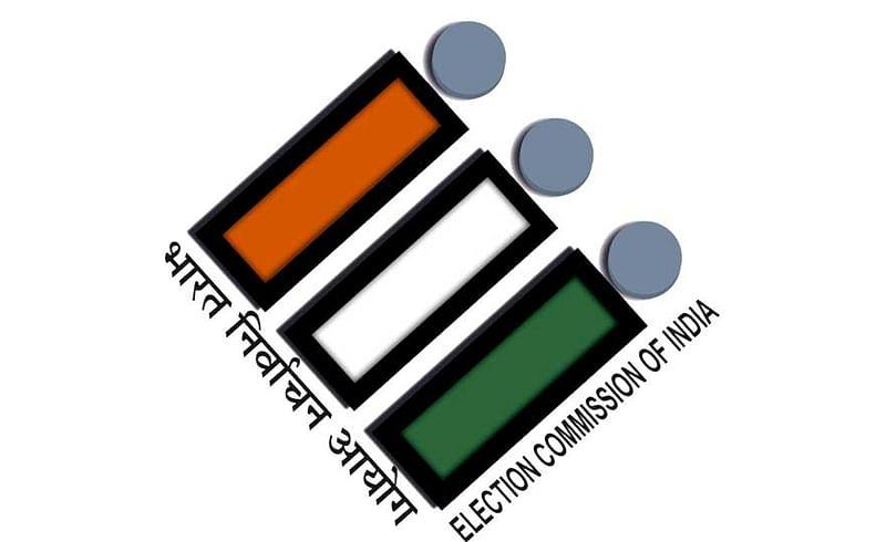 भारतातील चारशे पक्षांनी एकदाही लढविली नाही निवडणूक!